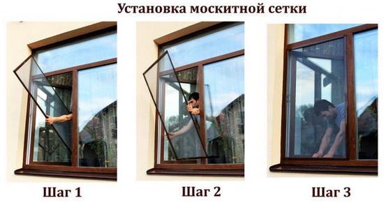 Установка противомоскитной сетки на окно