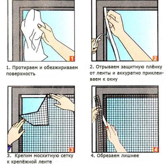 Инструкция по установке сетки липучки на окно